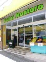 FRUTAS MONTORO